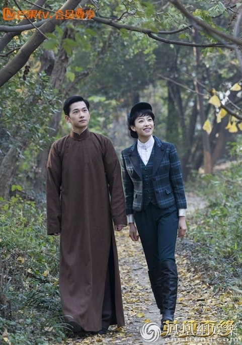 《茧镇奇缘》悬疑开播 蒋劲夫杨洋为宋茜大打出手