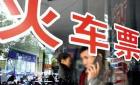 今年春运郑州安阳等地车站将开夜班高铁