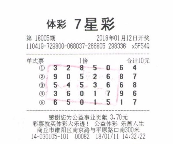 惠州市加百列乐器有限公司