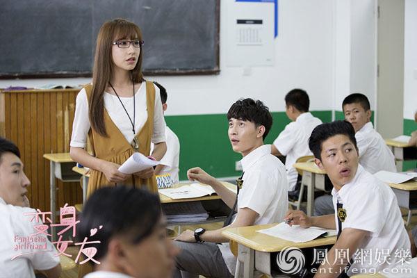 《变身女友》今日开播 多重人格女教师沦陷多角爱情