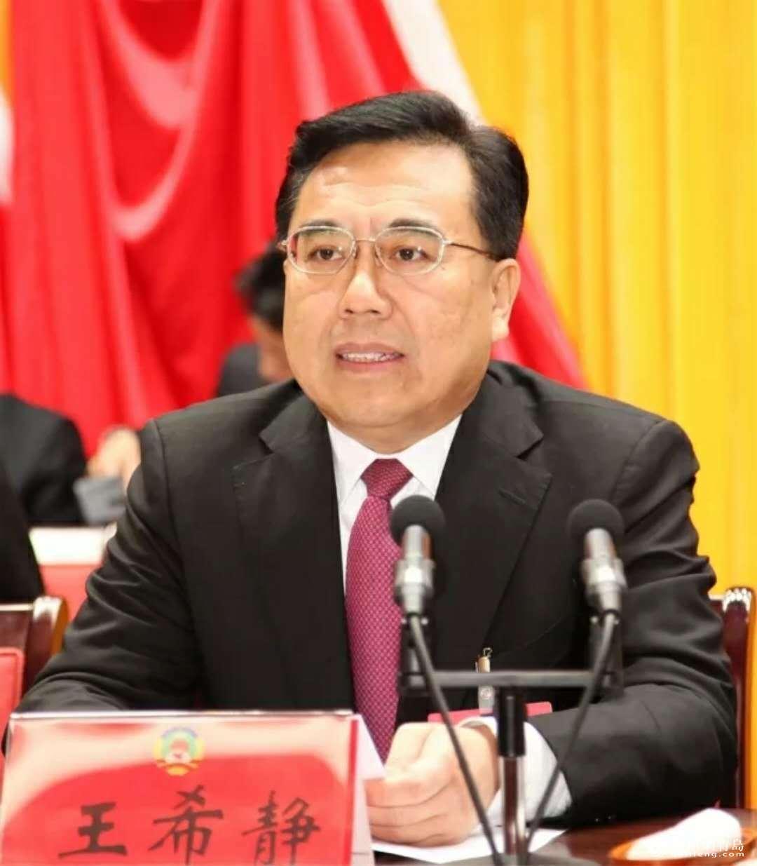 政协青岛市李沧区第六届委员会第二次会议开幕