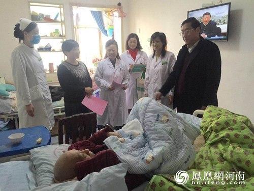商丘市中医院春节前看望住院患者送去新年祝福