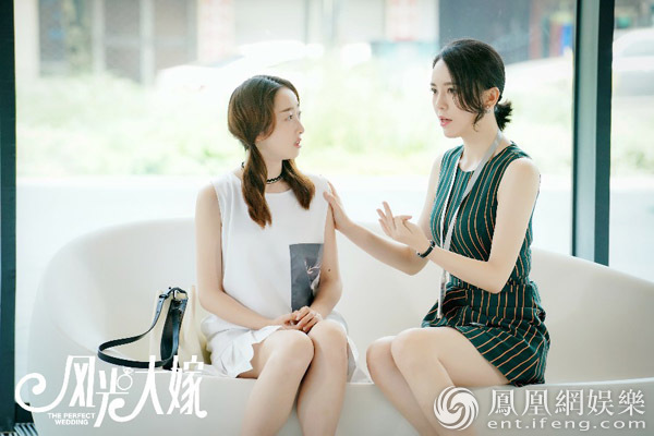 《风光大嫁》吕佳容演技征服观众 宁馨被赞高情商