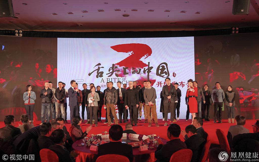 《舌尖上的中国3》口碑下滑 导演组回应质疑
