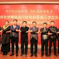 2018河南省孕婴童用品行业诚信联盟承诺单位可以申报啦