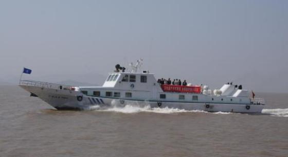 舟山启动海洋行政执法与刑事司法联动机制