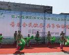最美人间四月天 信阳浉河区举办迎茶节系列文化活动