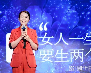 """湖南卫视主播刘梦娜""""美好开讲"""":最享受第二次当妈妈的过程"""