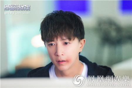 《解码游戏》韩庚凤小岳拒绝替身 通关挑战体能极限
