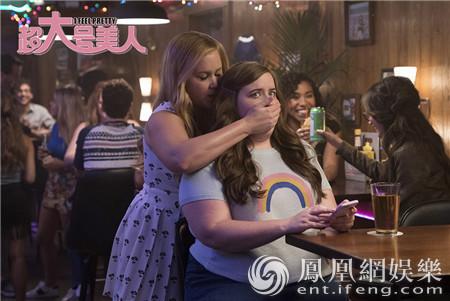 《超大号美人》发布姐妹花剧照 闺蜜一起美爆了