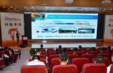 第五届陕西省科技创新创业大赛决赛落幕