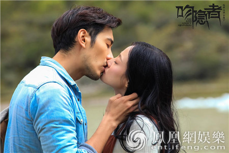 《吻隐者》发布吻主题剧照 谭卓李至正讲述高原传说