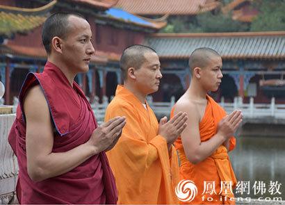 云南省佛教协会举行三语系佛教升旗典礼