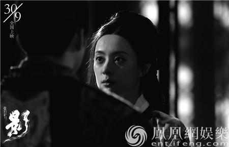 """《影》发布孙俪""""超能俪""""角色特辑 诠释东方女性美"""