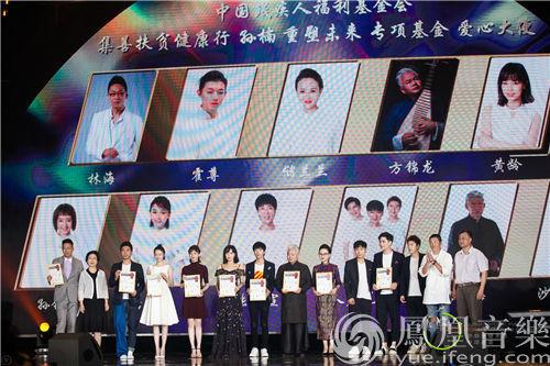 孙楠重塑未来公益基金慈善晚会盛大举行