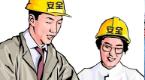 """河北省安委办:切实加强""""两节""""期间安全生产工作"""