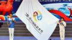 第十届中国•沧州国际武术节开幕