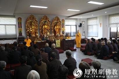 厦门鸿山寺正式成立念佛堂、助念团_念佛-山寺-法师-正式成立-大众