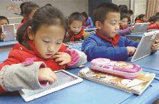 """教育信息化帮助西部农村孩子告别""""土味英语"""""""