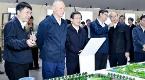 北京市党政代表团到雄安新区考察