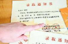 西安一男子偽造名校錄取通知騙取7位家長27.4萬元
