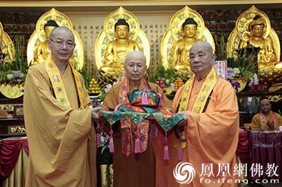 净耀法师荣任台湾中国佛教会理事长 为历届最年轻理事长_佛教-法师-台湾-理事长-致辞