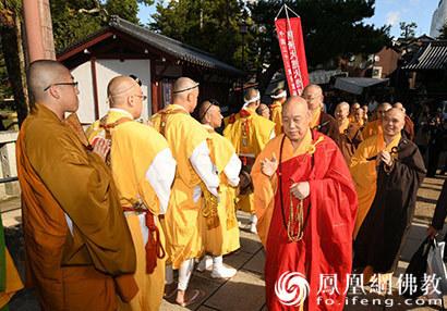 中佛协副会长道慈大和尚一行赴日本进行友好交流_和尚-日本-佛教-大圣-广岛