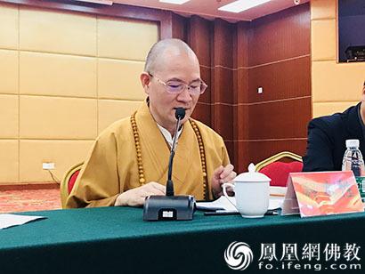 本性禅师新著首发式在福建泰宁举行_慈航-禅师-泰宁-福建省-庆云