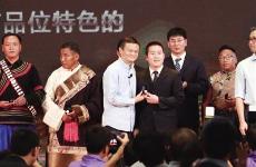 """西安两名教师一名校长获2018""""马云乡村教师奖"""""""