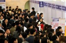 2018年陕普通高校毕业生346410人 工学类学生受青睐