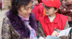 河北网上注册志愿者已达546万人 志愿组织3.6万个