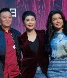 蒋雯丽反串主演《庞氏骗局》