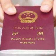 出入?#25345;?#20214;将可用于身份认证