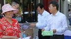 河北省开展世界计量日主题宣传活动