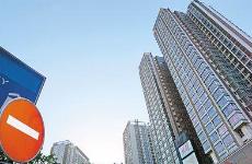 西安房地产调控政策效果显现 市场运行将趋于平稳