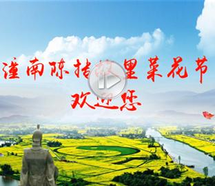 """孙政才详解""""五大功能区"""""""