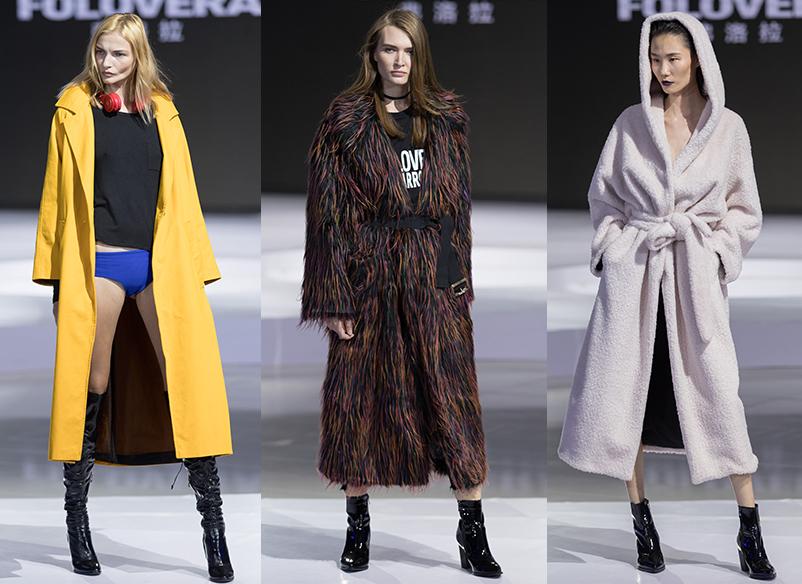2017北京时装周弗洛拉发布会