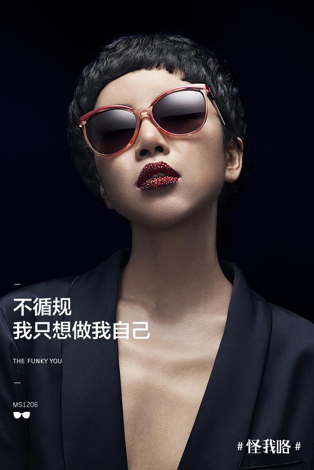 molsion陌森眼镜携手知名造型师shiho koo袭击潮流圈!