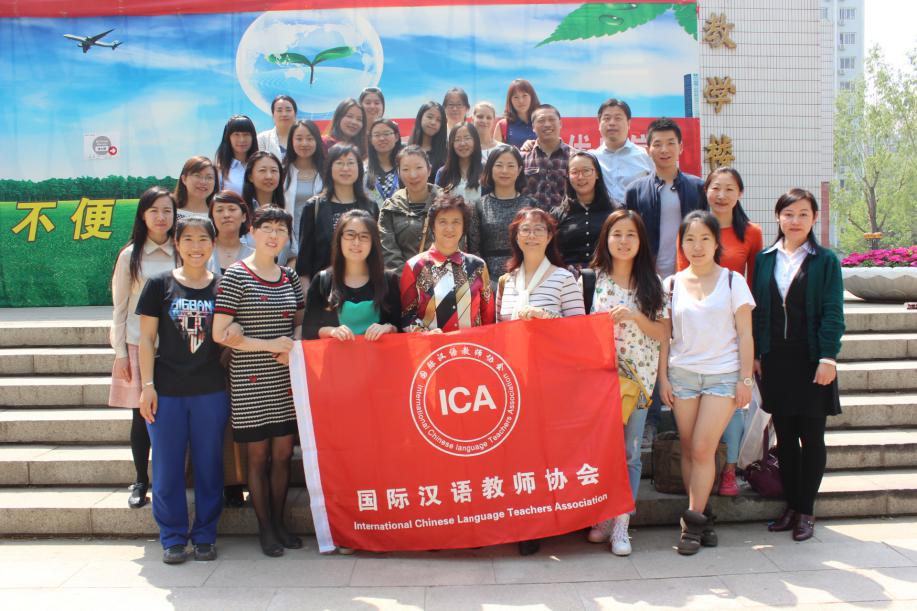 ICA国际汉语教师加速在欧美的中国文化传播_