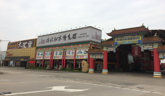 中山红木家具一条街十大品牌企业推荐和选购攻略