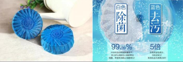 马桶清洁大pk工具产品如何选