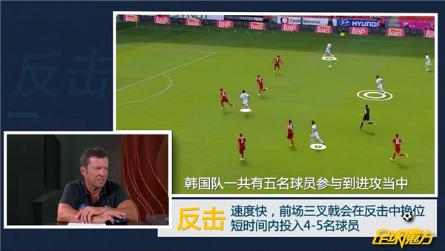 足球魔方12强赛报告:马特乌斯助力国足 解析韩