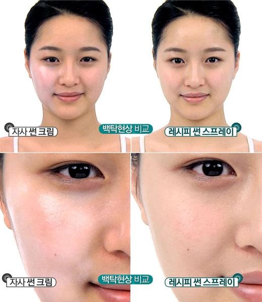 作为韩国最初的透明防晒喷雾,玥之秘水晶防晒喷雾与其他防晒霜相比,不会发生结块、变白的现象,更有助于营造肌肤的透明感。独特的360°喷洒设计,能令防晒成分均匀贴肤,使用起来简便快捷。 即便是易出汗的皮肤也适用,不会影响其防晒效果。此外,参加嬉水等户外休闲活动时,也不用担心防晒失效。另外,使用这款水晶防晒喷雾,还能起到定妆的作用。任惠镇 李龙强/文 RE:CIPE 玥之秘,bnt新闻DB