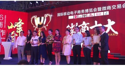 中国G10微商峰东熙集团舒茜情趣归来,欧阳gta4荣誉屋