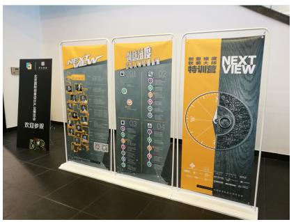 北京百货创意设计国际v百货在泓文博雅艺术馆在产业做平面设计图片