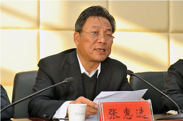 张惠选任山西警察学院党委副书记、院长