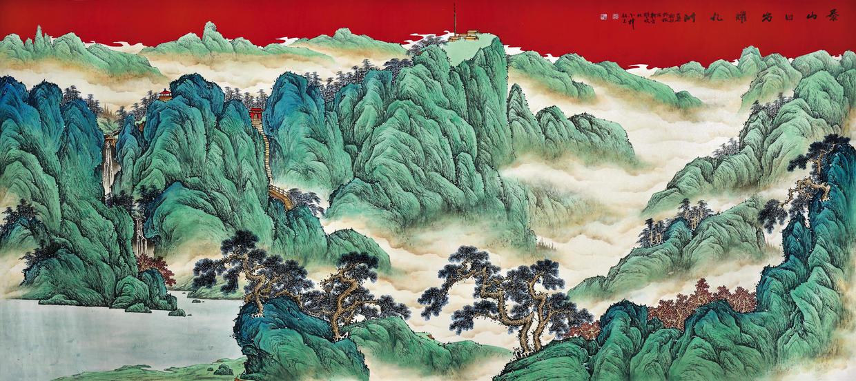 《锦绣山河》著名青绿山水画画家邓小林