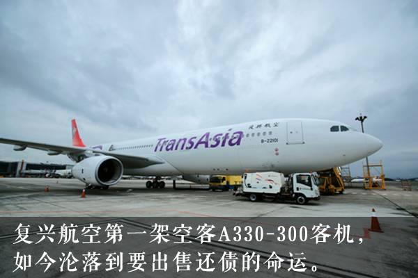 大陆去台湾的飞机