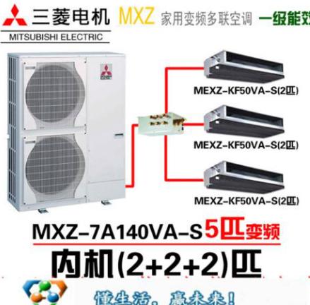 空调安装方法步骤