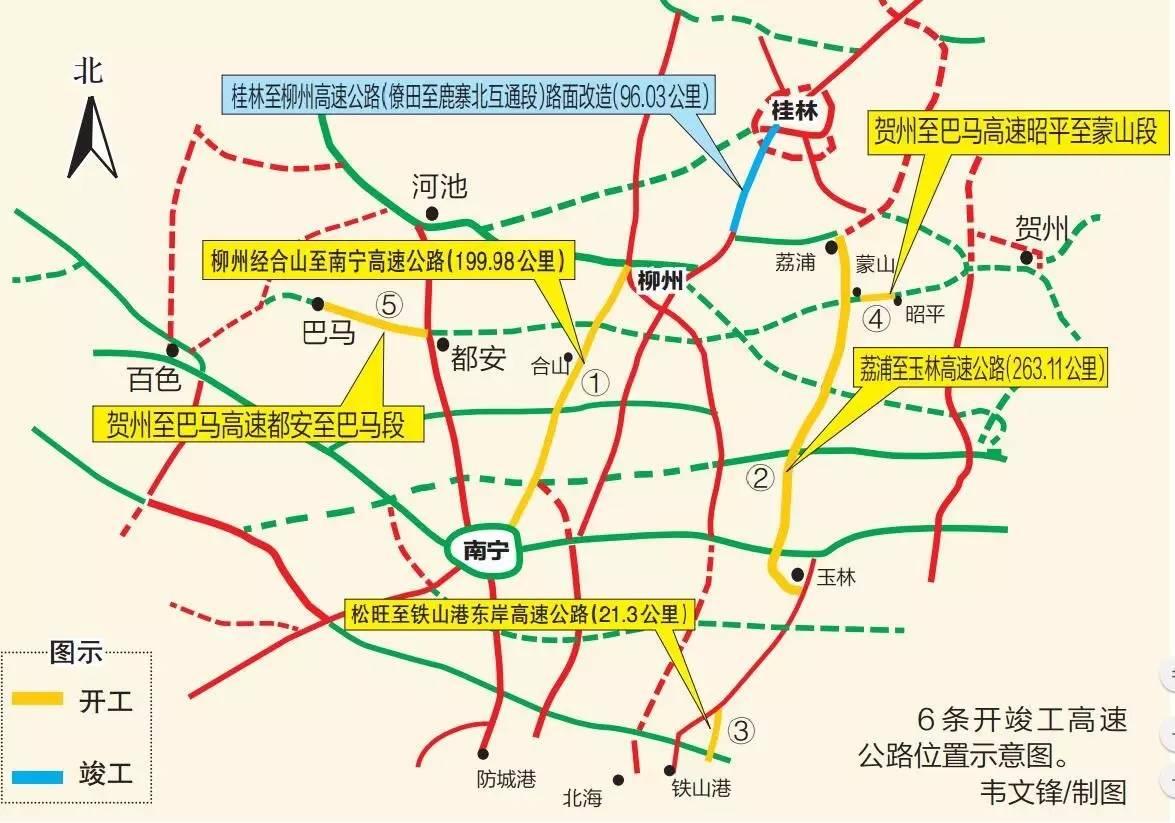 广西玉林飞机场地图